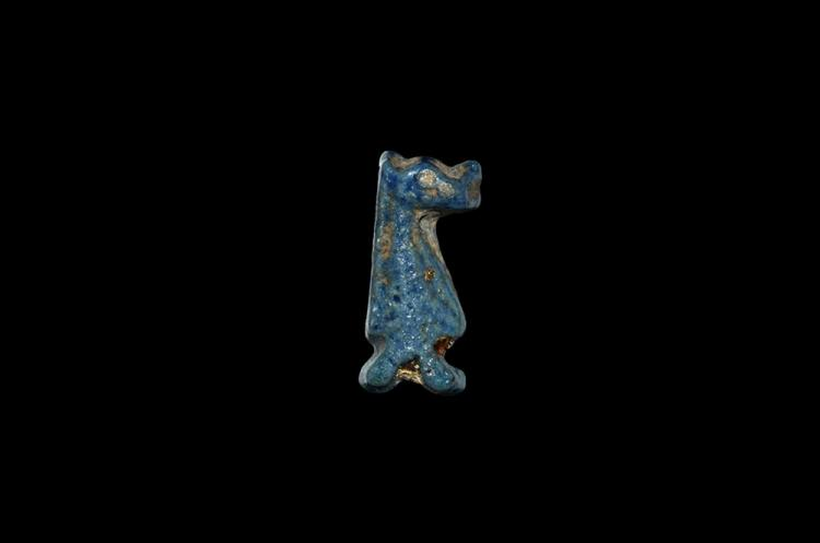 Egyptian Taweret Amulet