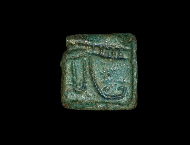 Egyptian Large Eye of Horus Amuletic Plaque