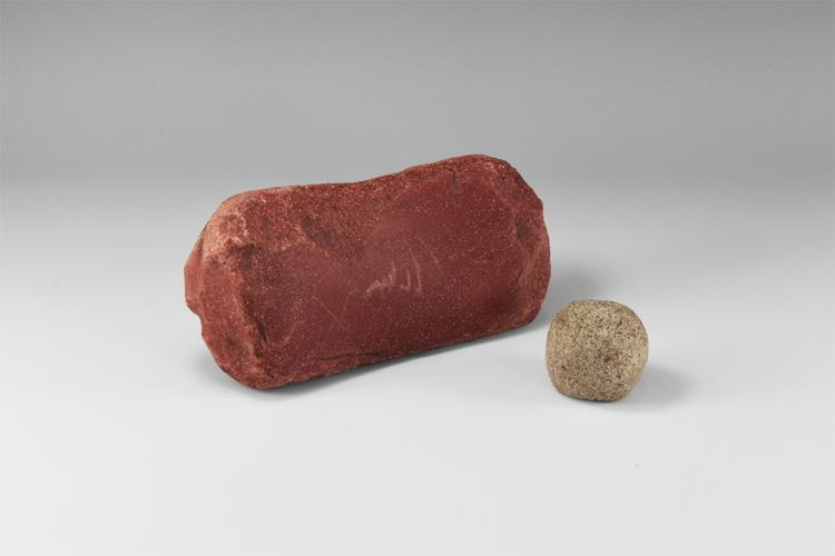 Stone Age Grinding Stone Pair
