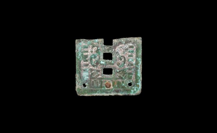 Iron Age Celtiberic Inlaid Buckle Plate