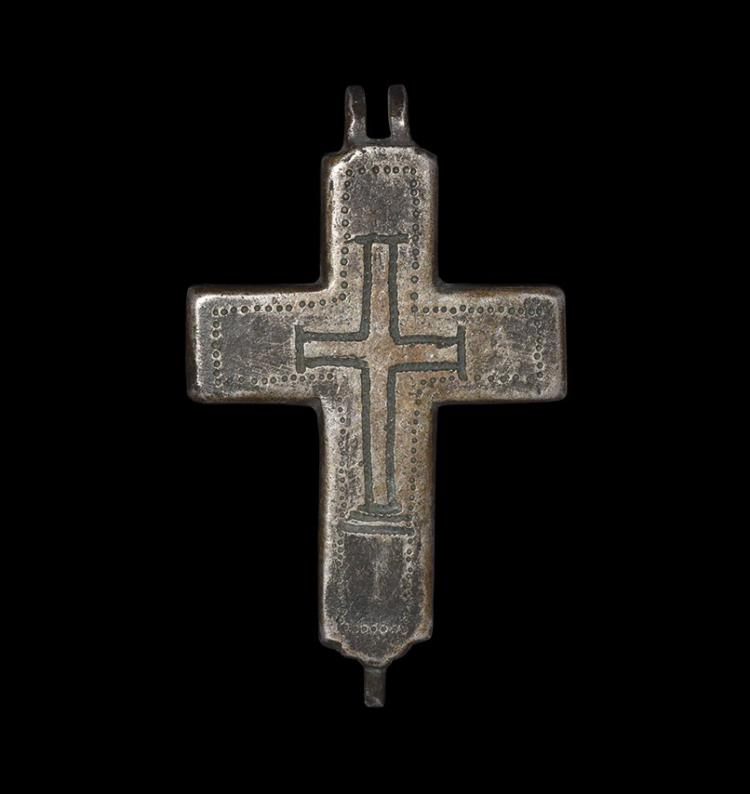 Byzantine Reliquary Cross Plate