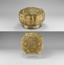 Chinese Gilt Repousse-Lidded Lion Box