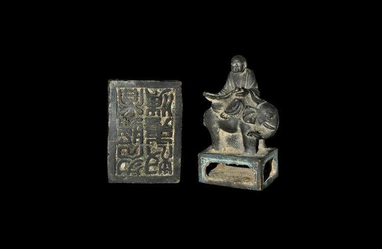 Chinese Chop Seal with Scholar Seated on Elephant