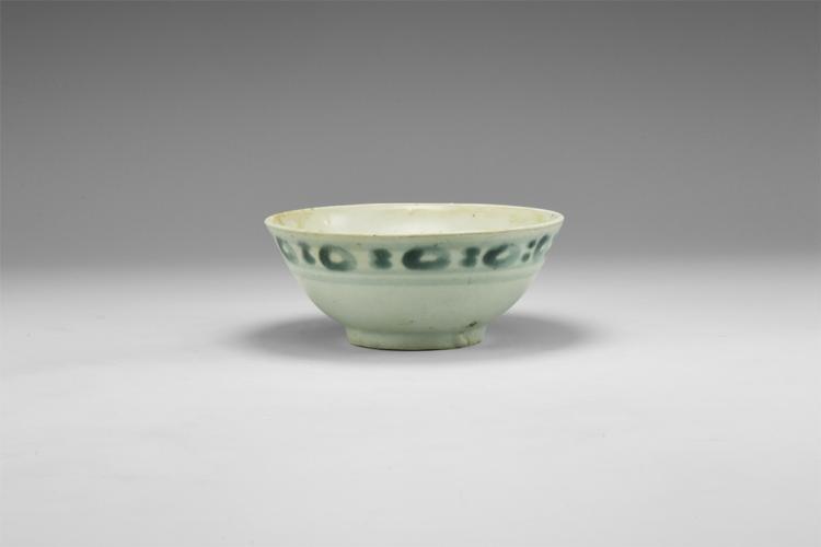 Chinese Tek Sing Shipwreck Bowl