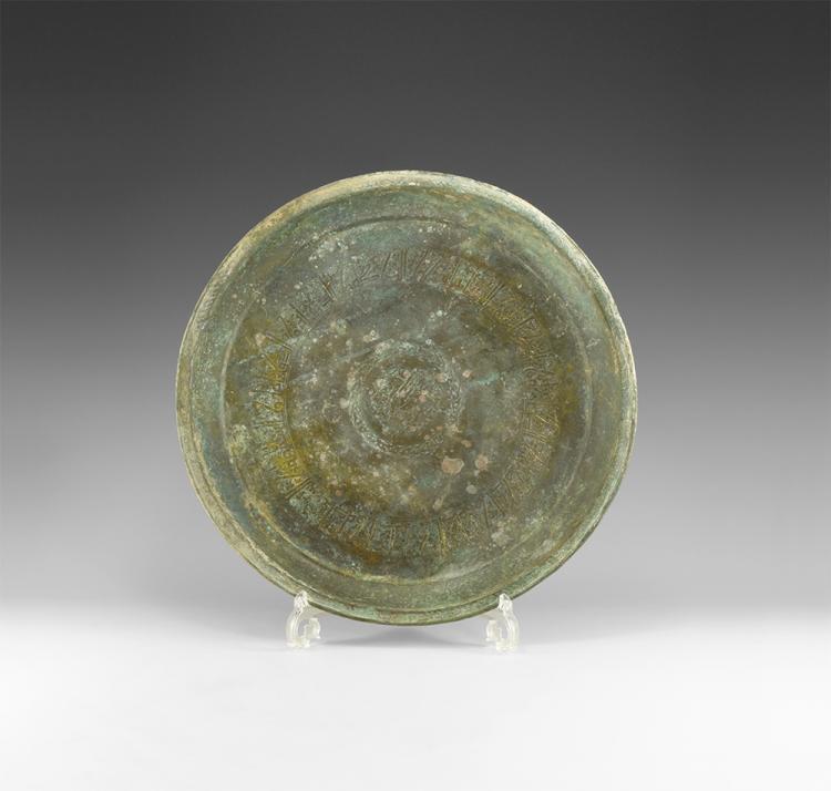 Islamic Large Calligraphic Platter