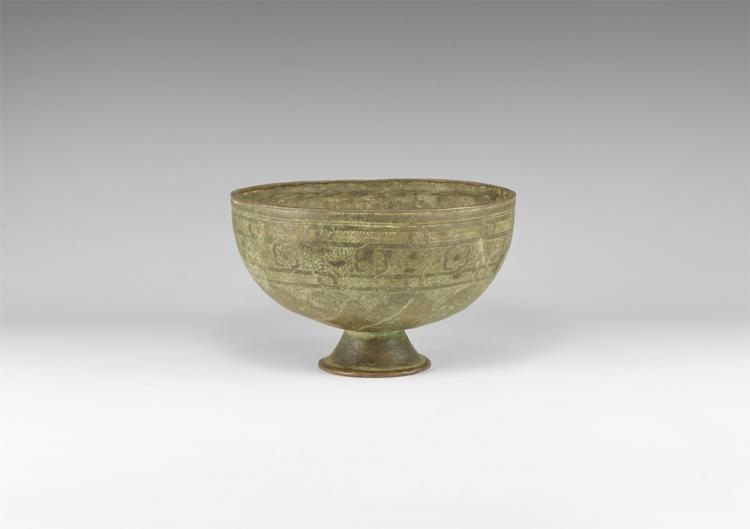 Islamic Calligraphic Footed Bowl