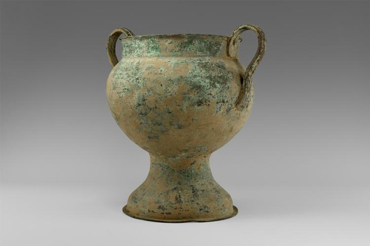 Islamic Two-Handled Vessel