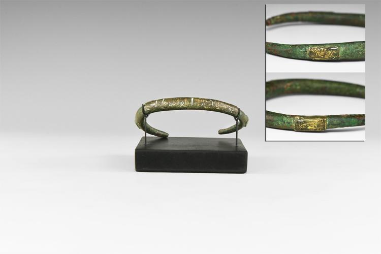 Islamic Khorasan Silver-Inlaid Armlet