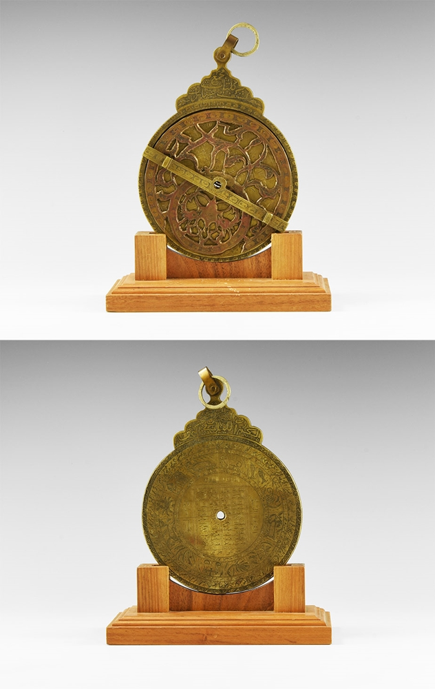 Islamic Engraved Astrolabe