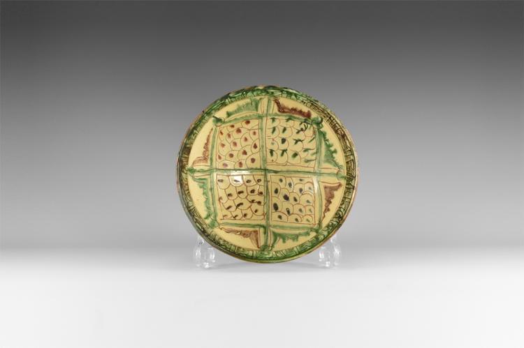Islamic Calligraphic Glazed Bowl