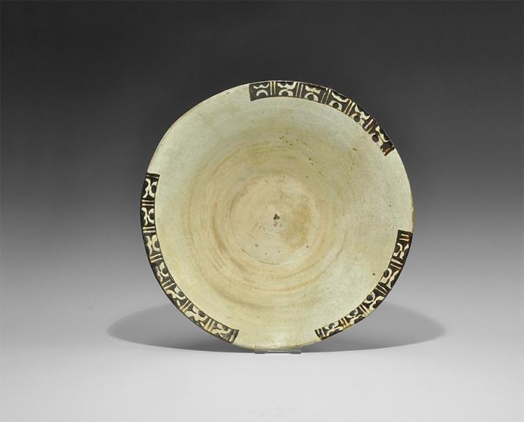 Islamic Samanid Bowl