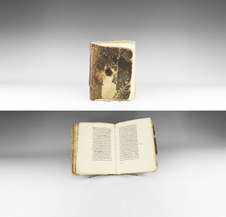 Islamic Hadith Manuscript