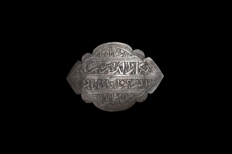 Islamic Prayer Pendant