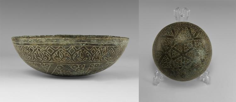 Islamic Decorated Bowl