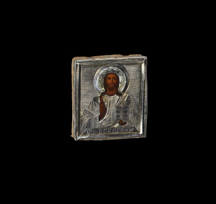 Post Medieval Russian Baptismal Icon with Christ Pantocrator