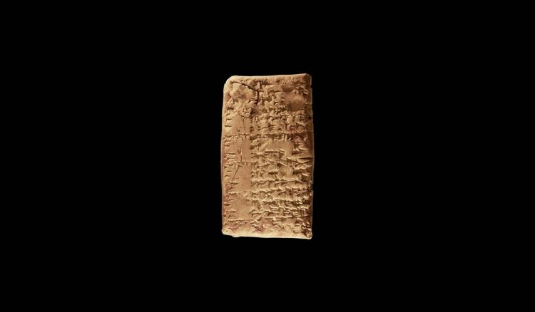 Western Asiatic Old Babylonian Lexical Tablet