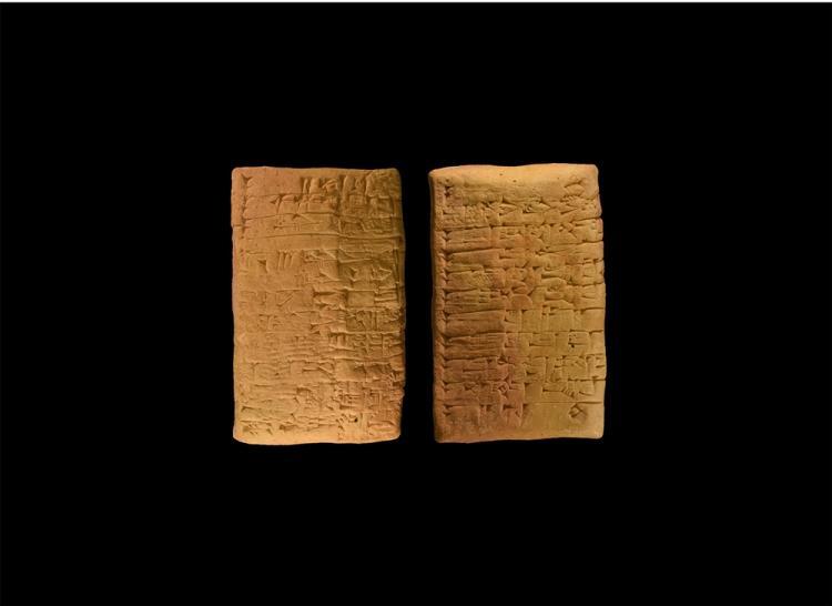Western Asiatic Neo Sumerian Messenger Tablet