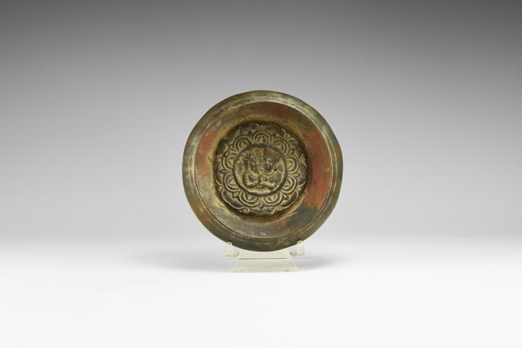 Western Asiatic Sassanian Bowl with Later Medallion