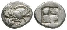 Ancient Greek Coin - Klazomenai Ionia - Winged Boar Drachm
