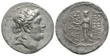 Ancient Greek Coins - Seleucid - Antiochos VII - Athena Tetradrachm