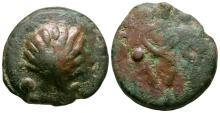 Ancient Roman Republican Coins - Aes Grave - Scallop Sextans