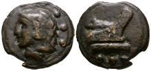 Ancient Roman Republican Coins - Aes Grave - Rome - Galley Quadrans