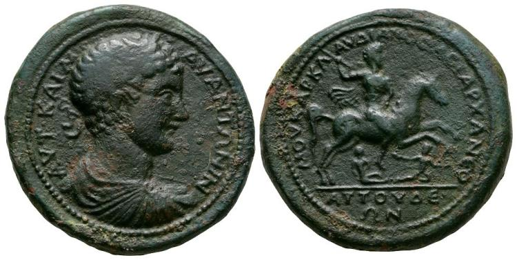 Lot Withdrawn - Caracalla - Attuda, Caria - Emperor Riding Medallion