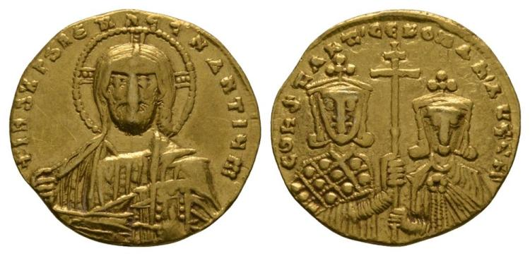 Ancient Byzantine Coins - Constantine VII - Double Portrait Gold Solidus