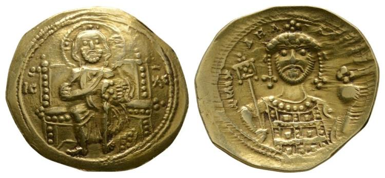 Ancient Byzantine Coins - Michael VII (Ducas) - Christ Bust Electrum Nomisma