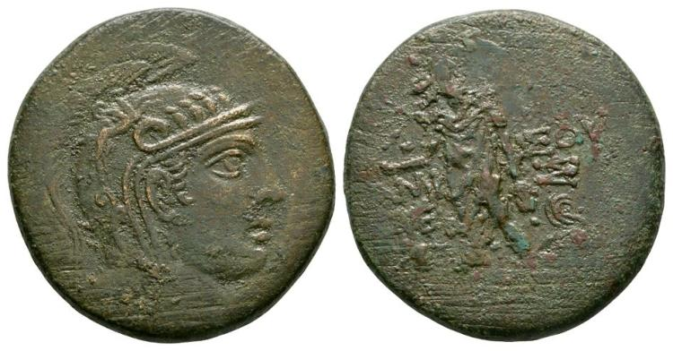 Ancient Greek Coins - Amisos Pontus - Perseus Bronze