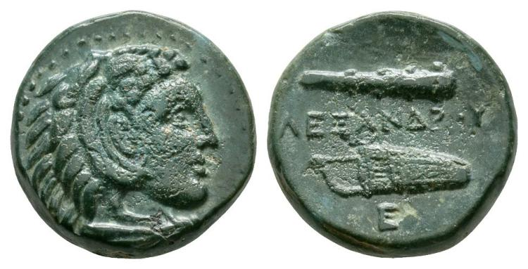 Ancient Greek Coins - Macedonia - Alexander III (the Great) - Thunderbolt Bronze