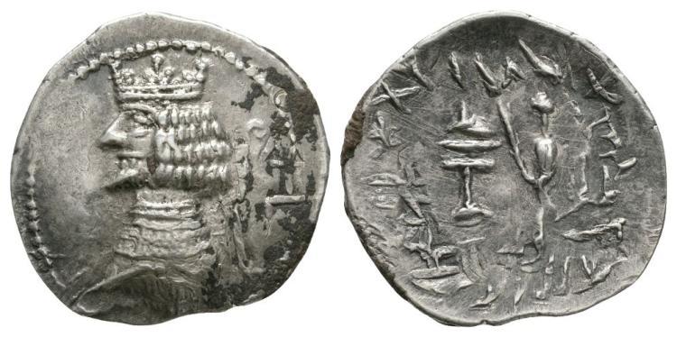 Ancient Greek Coins - Persis - Ardashir II - Fire Altar Drachm