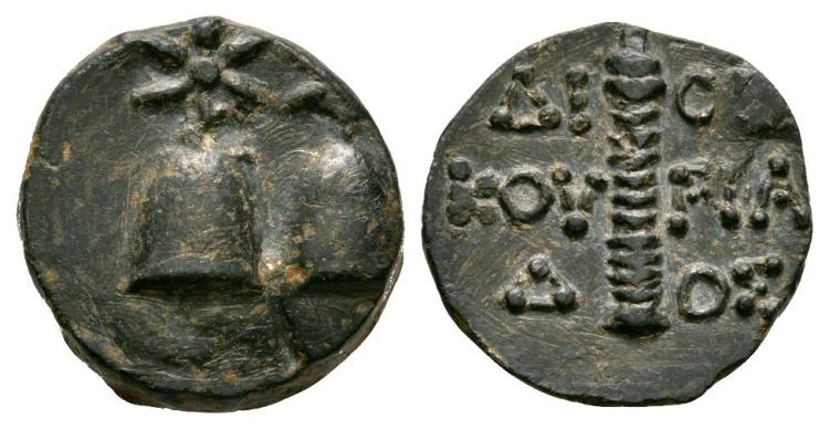 Ancient Greek Coins - Parthia - Mithradates VI - Dioskourias - Colchis - Dioskuri Caps Bronze