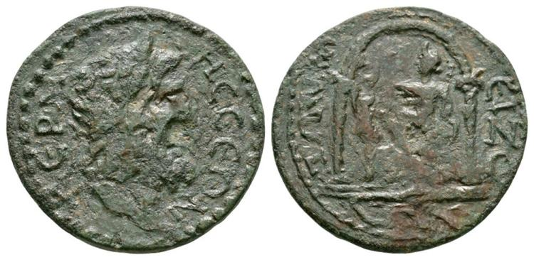Ancient Roman Imperial Coins - Termessos Major - Pisidia - Archway Bronze