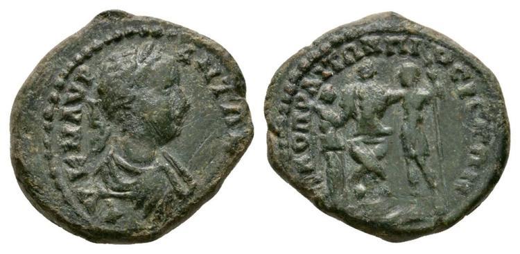 Ancient Roman Imperial Coins - Elagabalus - Nikopolis ad Istrum - Nike Bronze
