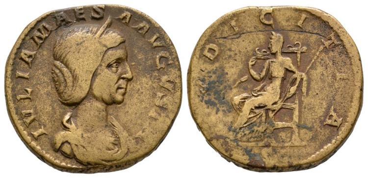Ancient Roman Imperial Coins - Julia Maesa - Pudicitia Sestertius