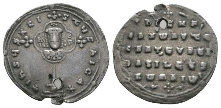 Ancient Byzantine Coins - Nicephorus II Phocas - Cross on Globe Milliaresion