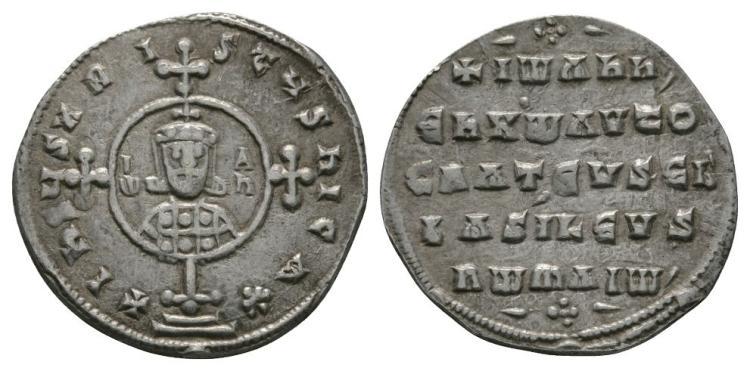 Ancient Byzantine Coins - Nicephorus II Phocas - Portrait Miliarense
