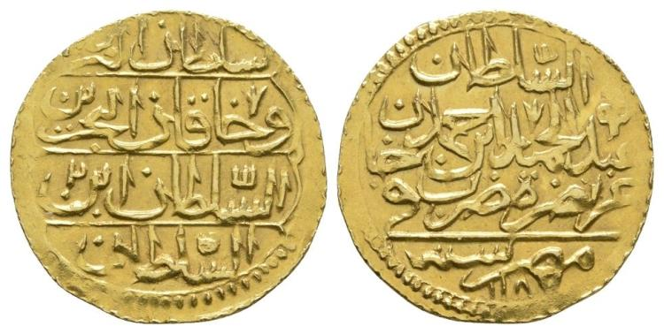 World Coins - Egypt - Abdul Hamid I - Gold Zeri Mahbub