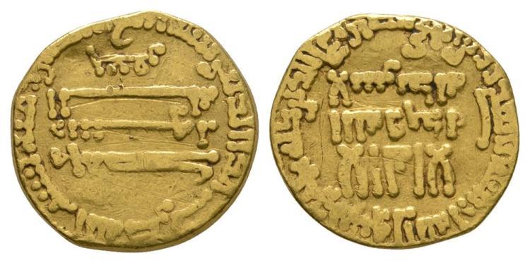 World Coins - Islamic - Abbasid Caliphs - Ja'Far - Gold Dinar