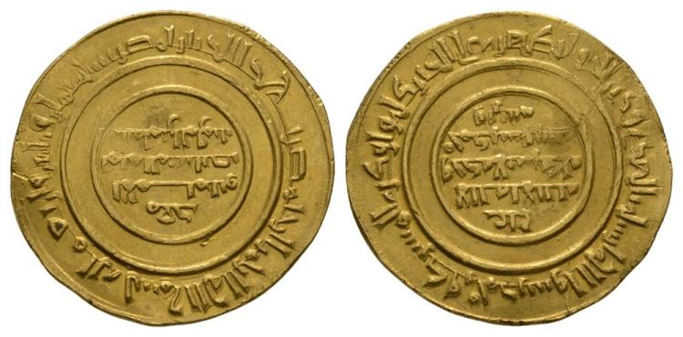 World Coins - Islamic - Fatimid Caliphs - Al Hakim - Gold Dinar