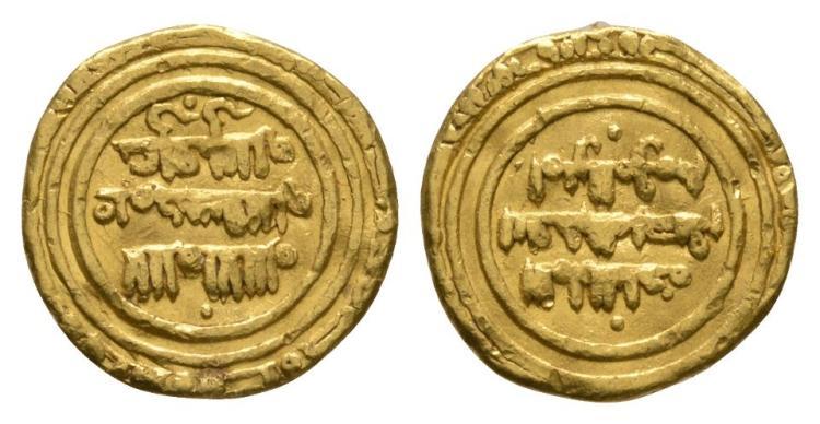 World Coins - Islamic - Fatimid Caliphs - Al Hakim - Gold Fractional Dinar