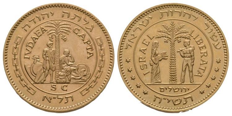 World Commemorative Medals - Israel - 1958 - Gold 'Judea Capta/Israel Liberata' Medallion