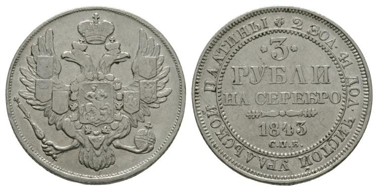 World Coins - Russia - Nicholas I - 1843 - Platinum Three Roubles
