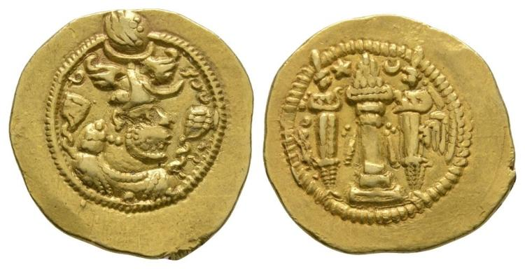 World Coins - Sassanian - Peroz - Gold Lightweight Dinar