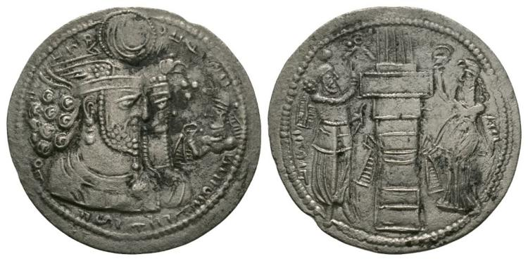 World Coins - Sassanian - Varhran with Queen and Prince Dirhem