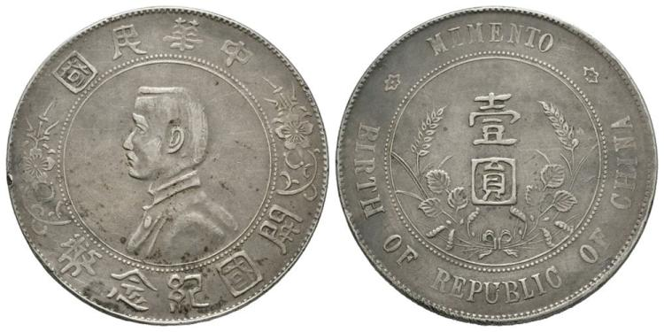 World Coins - China - 1927 - Birth of Republic Dollar