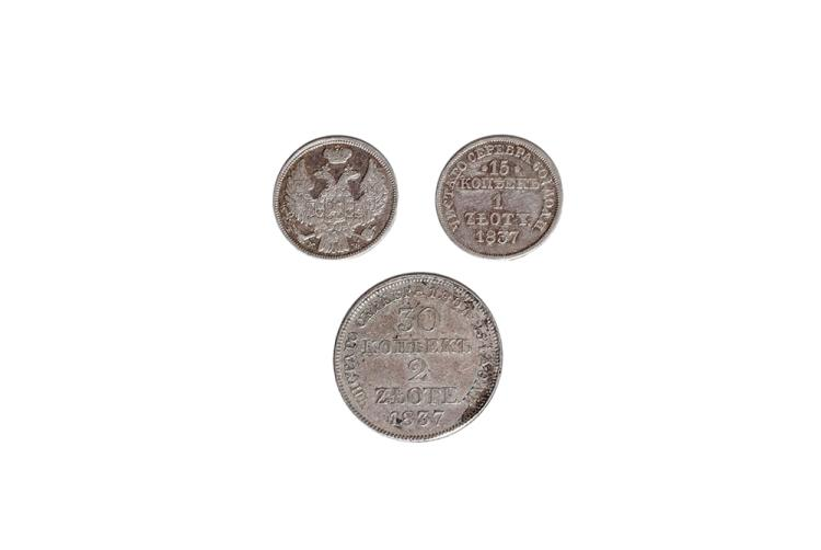 World Coins - Poland - Nicholas I - 1836-1837 - 1 Zlotys and 2 Zloty [3]