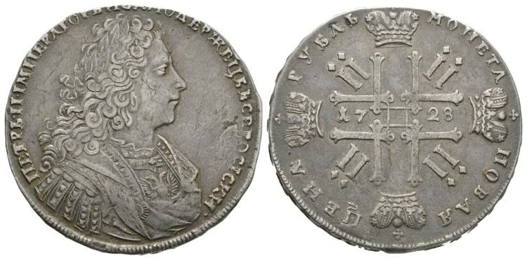 World Coins - Russia - Peter II - 1723 - Rouble