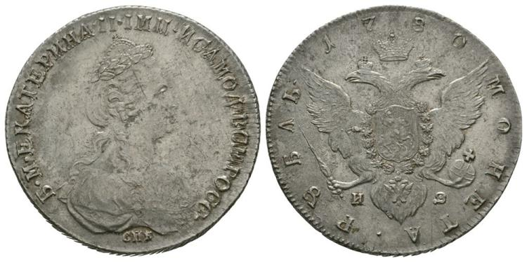 World Coins - Russia - Catherine II - 1780 - Rouble